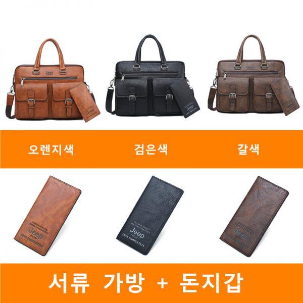 JEEP BULUO Men Briefcase Bag For   inch Laptop Business Bags Pcs Set Handbags High